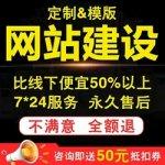 广州市英铭电子科技有限公司