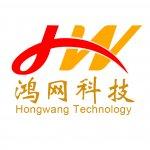 深圳市鸿网信息科技有限公司