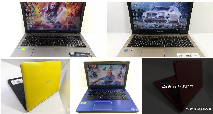 二手笔记本电脑广东广州游戏办公i3i5i独显华硕